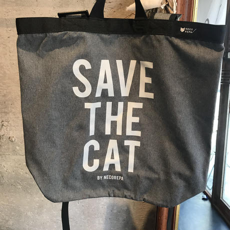 SAVE THE CAT2WAYディバッグ