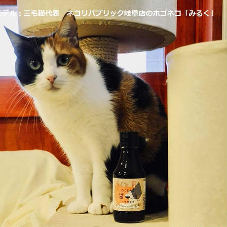 猫飯&ねこまんま醤油ギフトセット