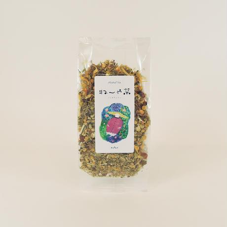 NEFNE オリジナルブレンドハーブティ ね〜や茶 25g