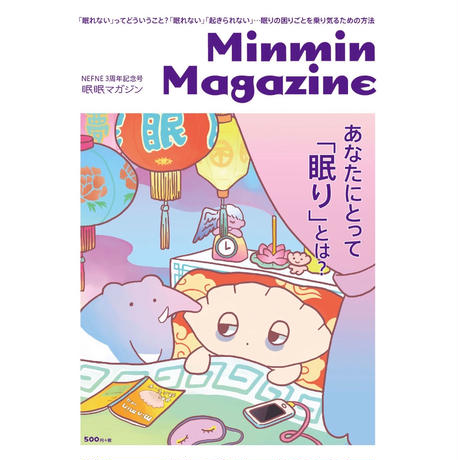 NEFNE  Minmin Magazine