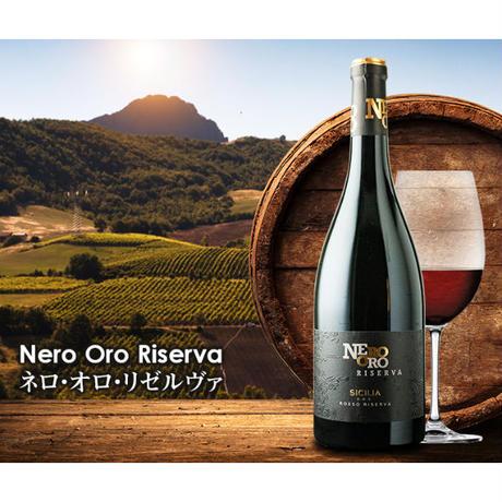 ネロ・オロ・リゼルヴァ Nero Oro Reserva 2017 (750ml)