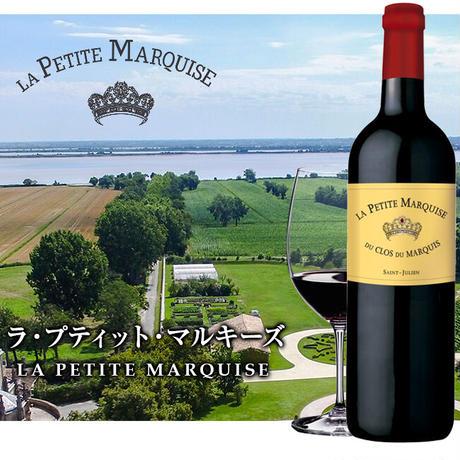 ラ・プティット・マルキーズ シャトー・レオヴィル・ラス・カーズ La Petite Marquise Chateau Leoville Las Cases 2017 (750ml)