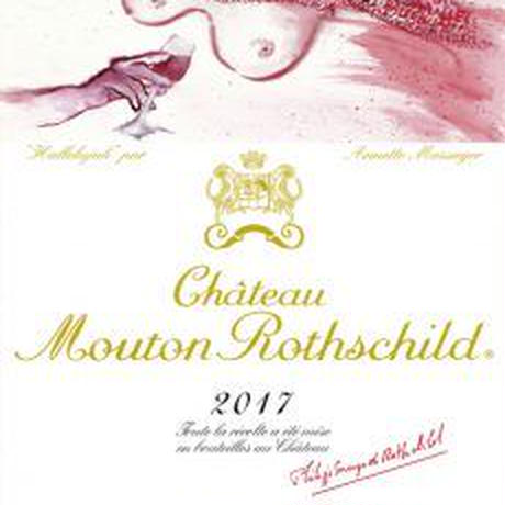 シャトームートン ロートシルト Chateau Mouton Rothchild 2017 (750ml)