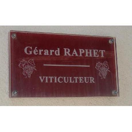 ジェラール・ラフェ モレ・サン・ドニ Gerard Raphet Morey Saint Denis 2018 (750ml)