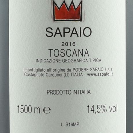 【マグナムボトル】ポデーレ・サパイオ・ボルゲリ スペリオーレ Podere Sapaio Bolgheri Superiore 2015