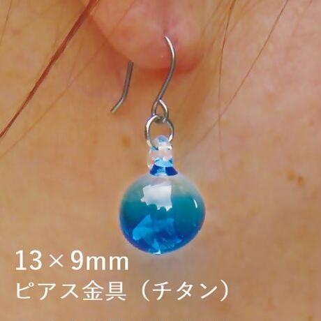14.鳥取ブルー