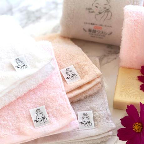 洗顔タオル
