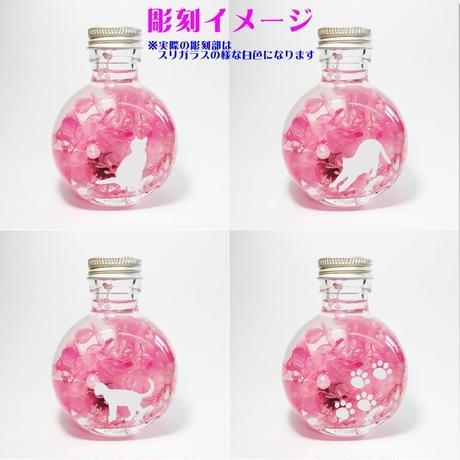 にゃんこハーバリウム 猫柄彫刻イラスト選べる 彫刻 ピンク 寄付代込