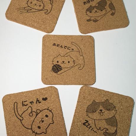 にゃんこースター セットA(5枚入り)+シークレット1枚プレゼント中!(送料・寄付金込) 猫 コースター