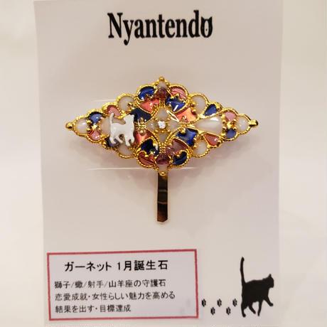 ポニーフック ひし形タイプ(ガーネット1月誕生石)
