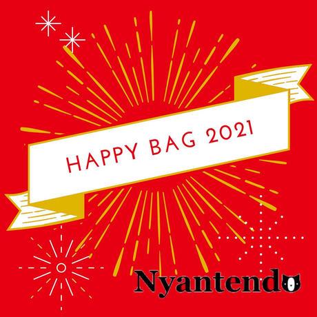 HAPPY BAG 2021 Aタイプ