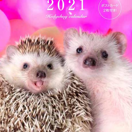 ハリめくり 2021