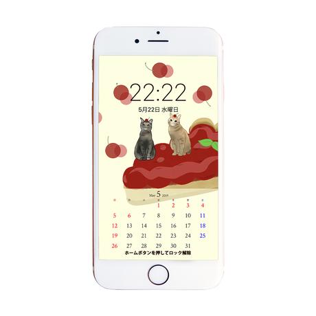 5月待受カレンダー ver.1