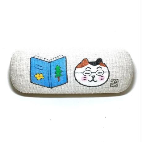 眼鏡ケース(原画)  三毛さんと本