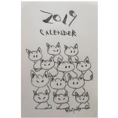 2019年度 カレンダー