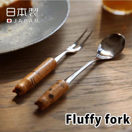 【5/1再入荷】 Fluffy カトラリー