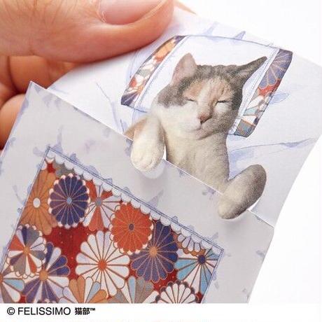 【4/17新入荷】フェリシモ猫部 │ 和布団でスヤァ 猫のメッセージメモ