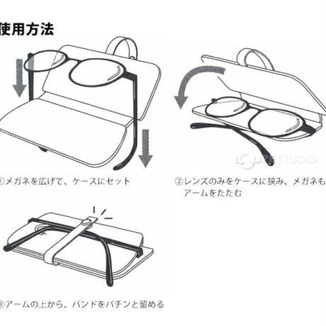 【5/1新入荷】超薄型めがねケース