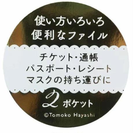 Tomoko Hayashi ミニマルチファイル ねことアンブレラ