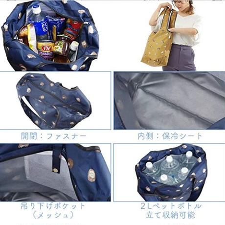 Chepeli 保冷温ショッピングバッグ
