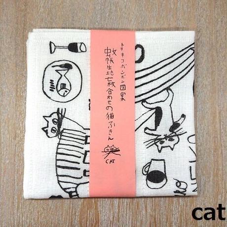 【3/25再入荷】トラネコボンボン図案 蚊帳生地7枚合わせのふきん