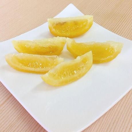 丸ごとおいしい広島レモン170g(固形70g)