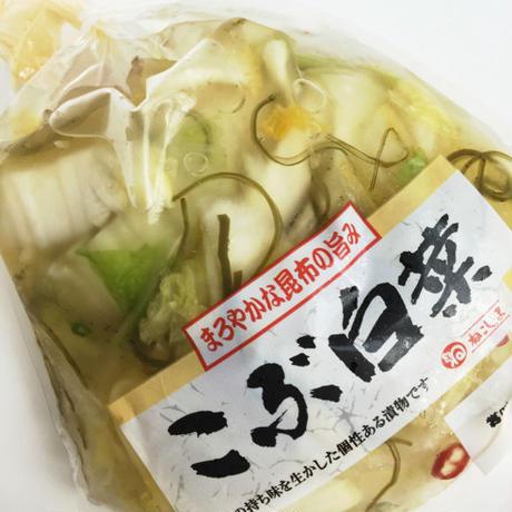 こぶ白菜 140g【ご自宅用】