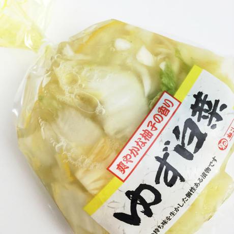 ゆず白菜 140g【ご自宅用】