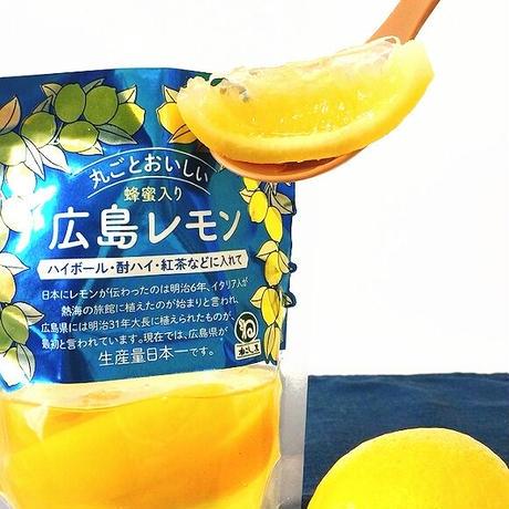 広島レモン詰め合わせL-5【ギフト】