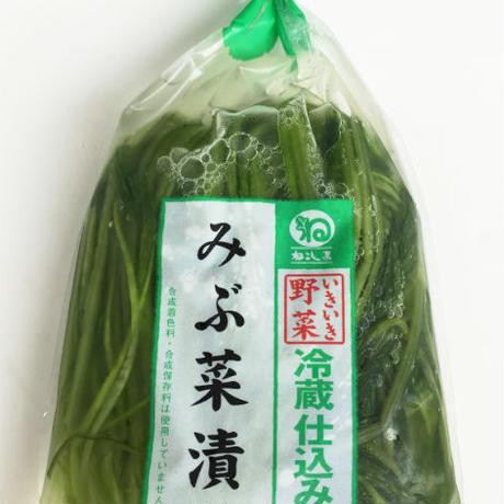 みぶ菜漬 180g【ご自宅用】