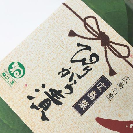 広島菜ぴりから漬 180g【お土産用】