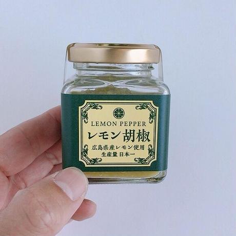 広島レモン使用 レモン胡椒65g