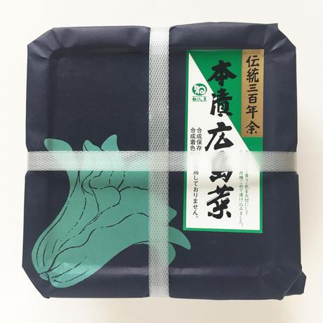 本漬広島菜 400g樽【ギフト】