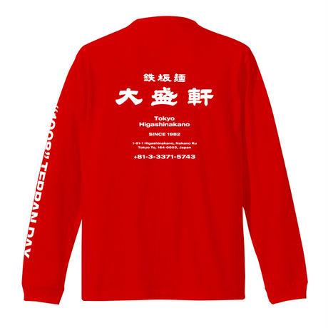◆NEMES 232 / 大盛軒×NEMESTロゴ LONG T-SHIRT