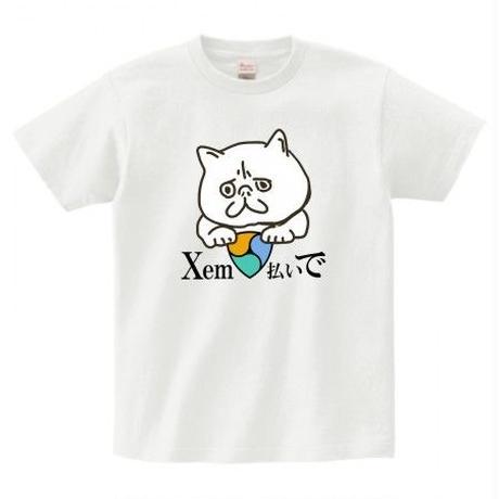 Akihabara✳️Harajuku✳️Kawaii✳️xempayment_cat T-shirt