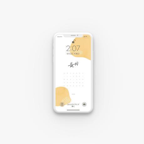2019 SEP〈 iPhone calendar 〉