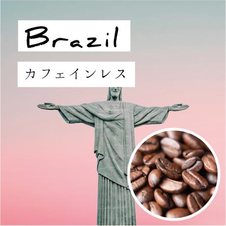 ブラジル / 200g(カフェインレス・デカフェ)