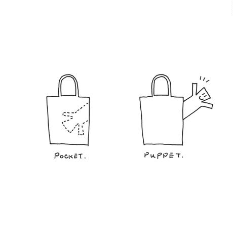 roopuppet / totebag