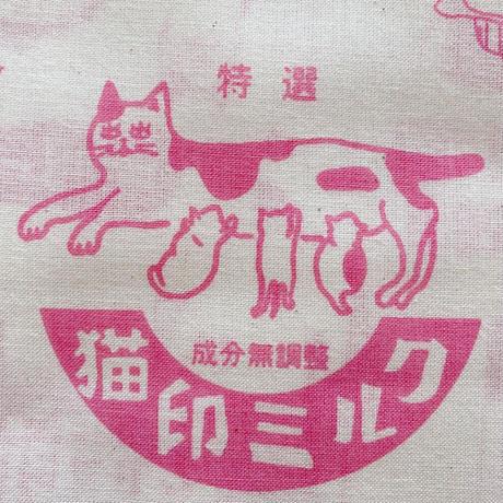手ぬぐい(ピンク)