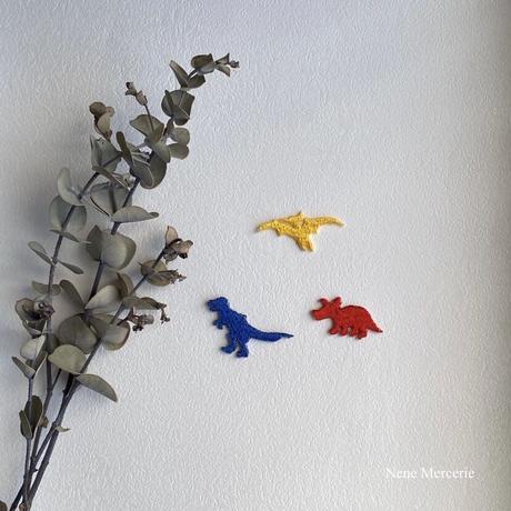 恐竜/ 3枚セット/刺繍アイロンワッペン