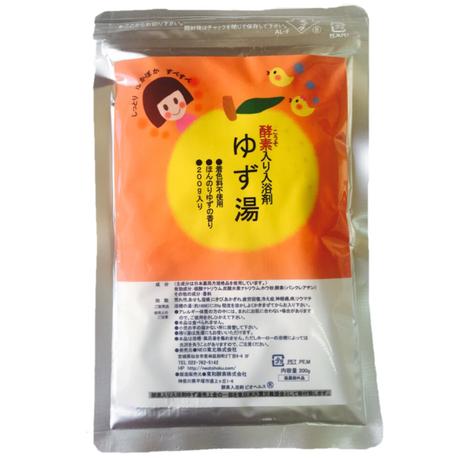 酵素入り入浴剤ゆず湯200g入り(無着色)