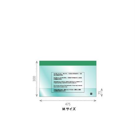 セキュリティーバッグ:免税袋 AタイプMサイズ  (1ケース300枚入り)