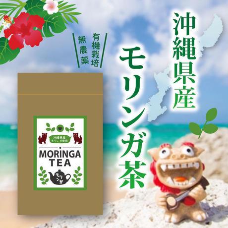モリンガ茶 1g×10包入