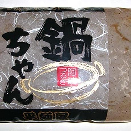 鍋ちゃんこんにゃく (1箱40個入)