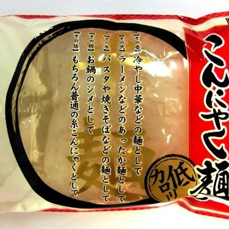 いろいろ使えるこんにゃく麺 (1箱12個入)