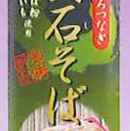 山芋つなぎ出石そば (1箱40袋)