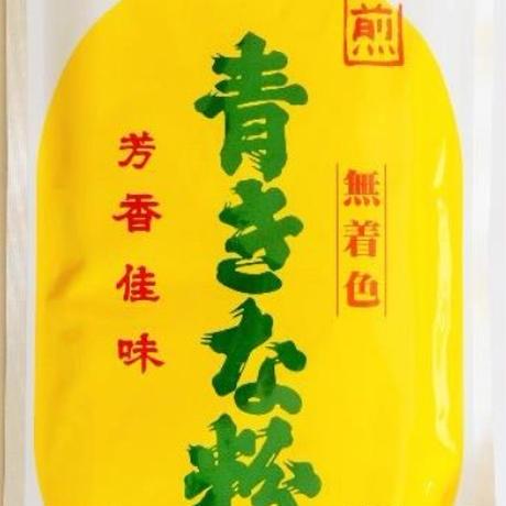 青きな粉 140g (1箱60入)