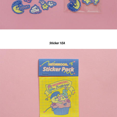 [Sleepy World] Stationery Set