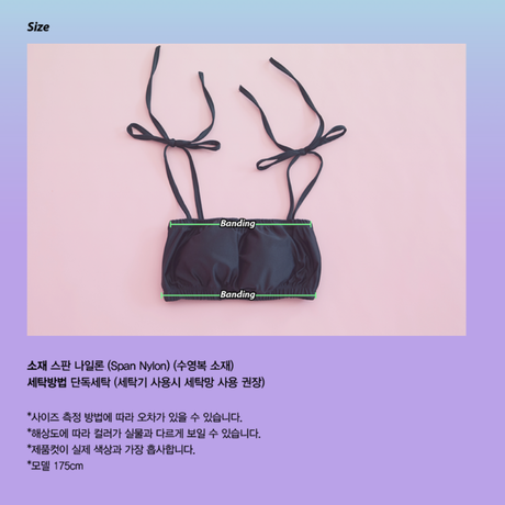 20SM String Top (Black)