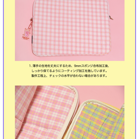 15inch Notebook Pouch Bag